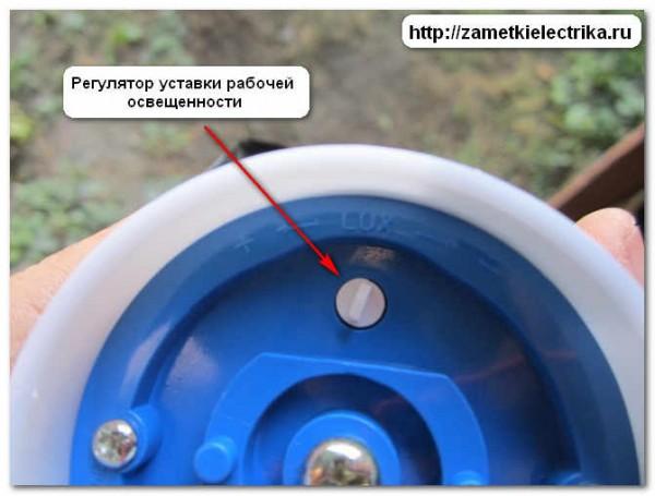 Инструкция Аво-01 М Автомат Включения Освещения