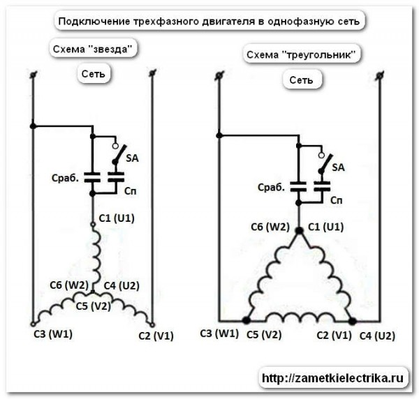 Подключение 3-х фазного насоса