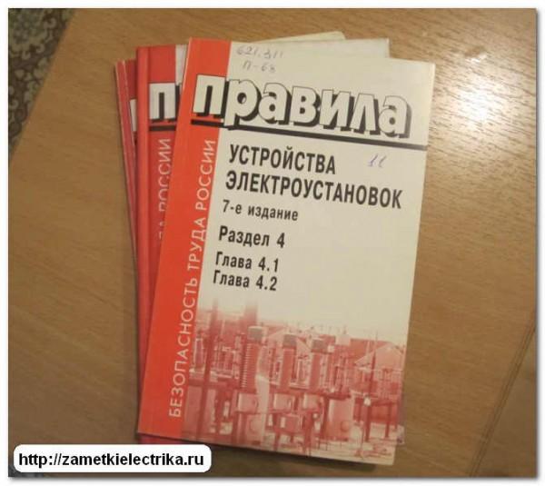 Книга пуэ скачать