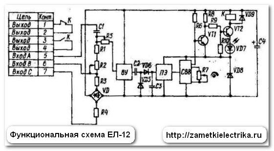 rele_kontrolya_faz_реле_контроля_фаз_11