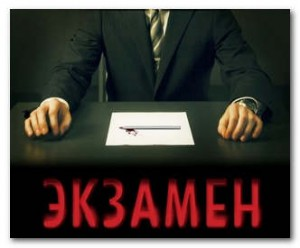 ekzamen_po_elektrobezopasnosti_onlajn_test_экзамен_по_электробезопасности_онлайн_тест