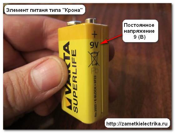 измерения мультиметра от о