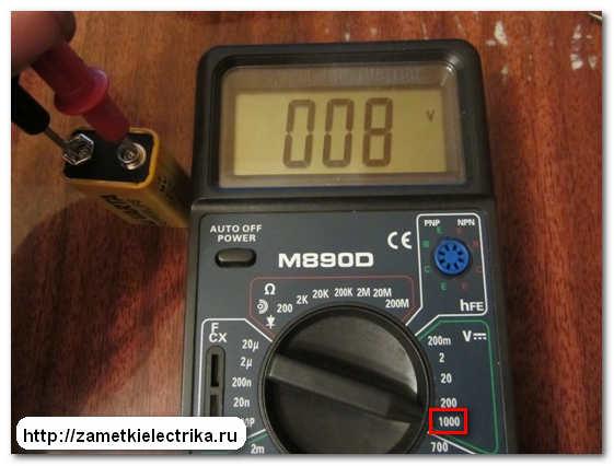kak_polzovatsya_multimetrom_как_пользоваться_мультиметром