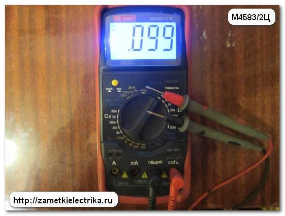 kak_polzovatsya_multimetrom_как_пользоваться_мультиметром_М4583
