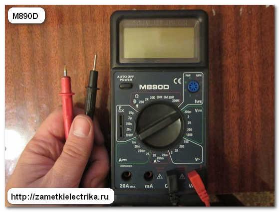 kak_polzovatsya_multimetrom_как_пользоваться_мультиметром_М890D