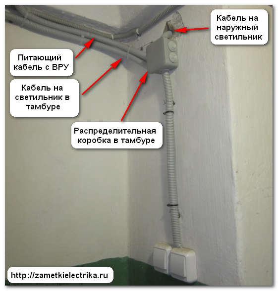 Термодатчик обозначение на схеме