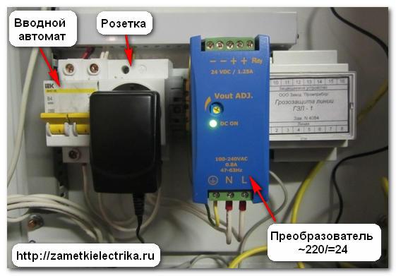 учета электроэнергии