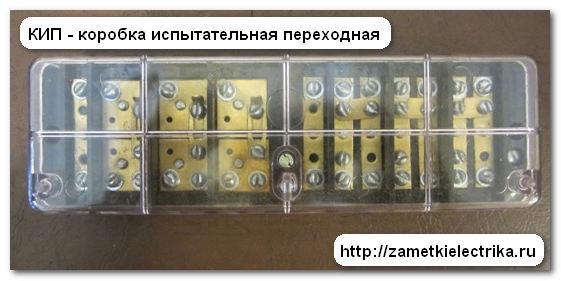 Замена автоматов в щитке спб
