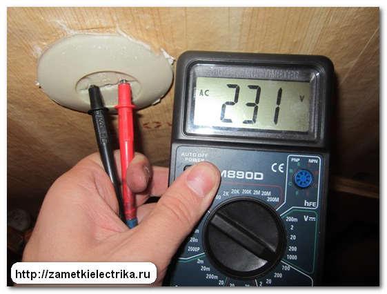 Выбор стабилизатора напряжения, Заметки электрика