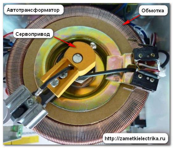 stabilizator_napryazheniya_dlya_doma_стабилизатор_напряжения_для_дома_12