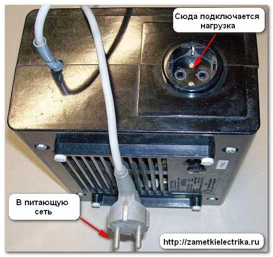 stabilizator_napryazheniya_dlya_doma_стабилизатор_напряжения_для_дома_6