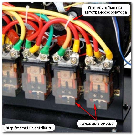 stabilizator_napryazheniya_dlya_doma_стабилизатор_напряжения_для_дома_9