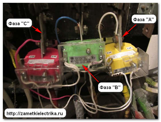 Подключение 3х фазного счетчика в щитке