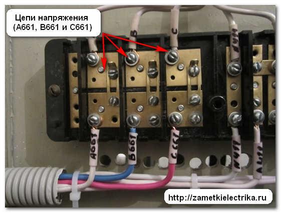 как обмануть трансформатор тока
