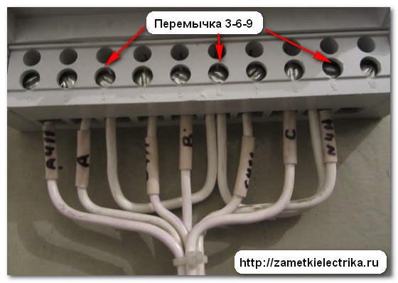 sxema_podklyucheniya_trexfaznogo_schetchika_схема_подключения_трехфазного_счетчика_22