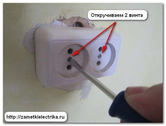 ustanovka_podrozetnikov_установка_подрозетников_11
