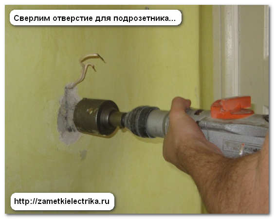 ustanovka_podrozetnikov_установка_подрозетников_18