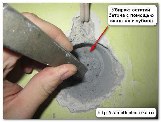 ustanovka_podrozetnikov_установка_подрозетников_20