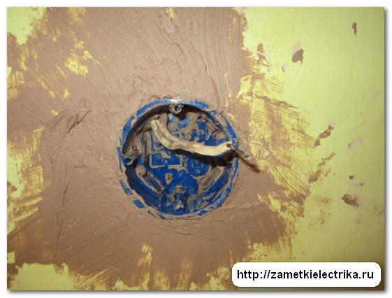 Установка скрытой проводки розетки