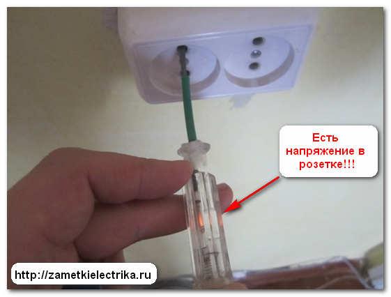 Установка подрозетников в бетонную стену  Заметки электрика