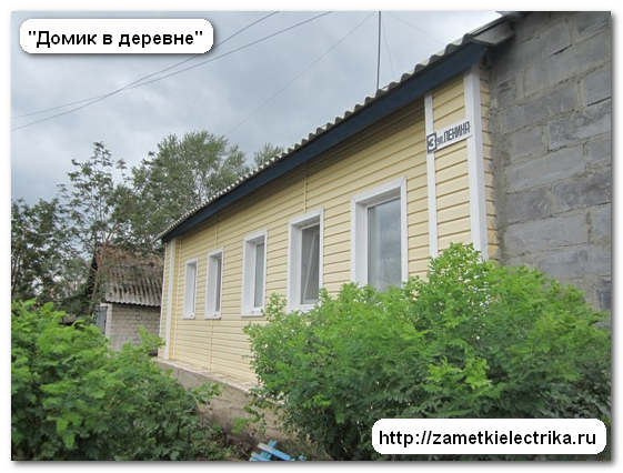 vybor_stabilizatora_napryazheniya_выбор_стабилизатора_напряжения_2