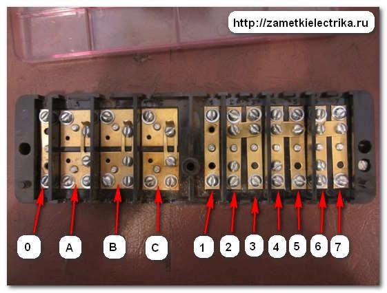 Схема подключения испытательной коробки.