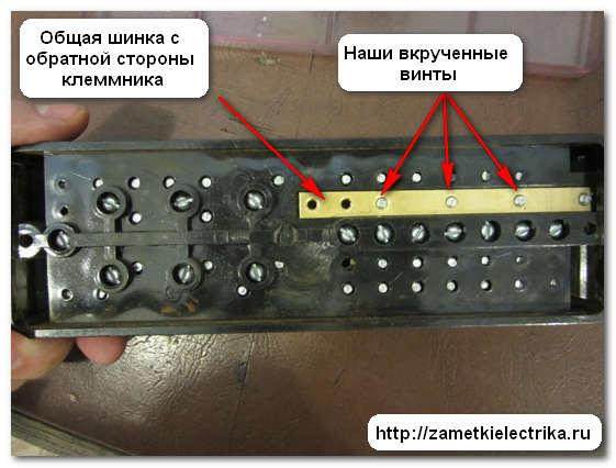 korobka_ispytatelnaya_perexodnaya_коробка_испытательная_переходная_6
