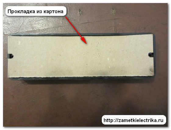 korobka_ispytatelnaya_perexodnaya_коробка_испытательная_переходная_9