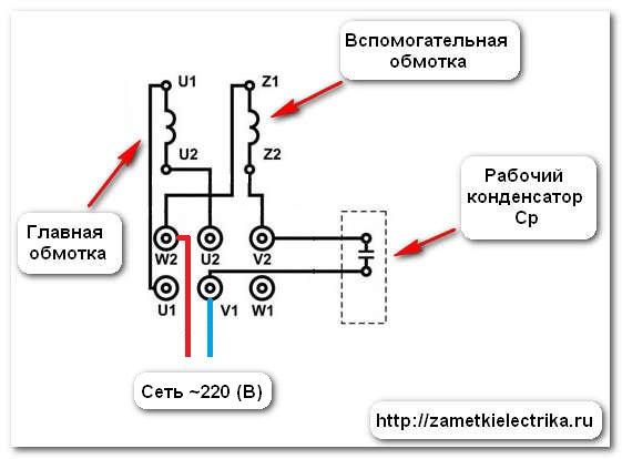 электродвигатель д-16-0 6 электрическая схема