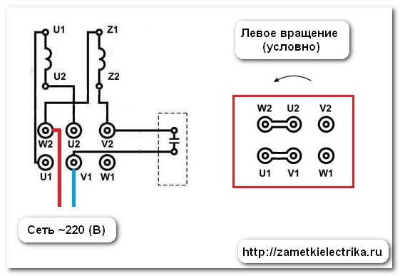 Подключение однофазного конденсаторного двигателя АИРЕ 80С2