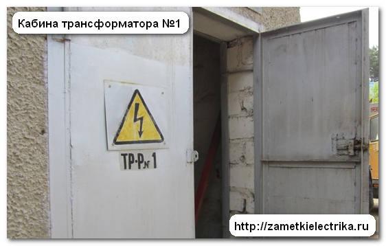 Выбор силовых трансформаторов цеховых подстанций