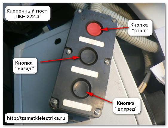 Как сделать реверс для стиральной машины 88