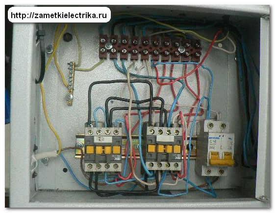 схему в электрическом