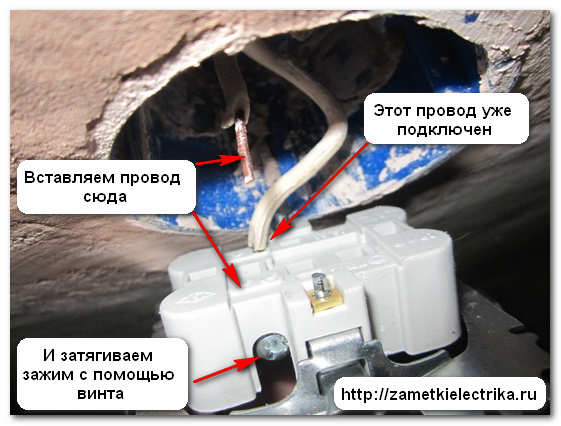 Электрика монтаж и подключение