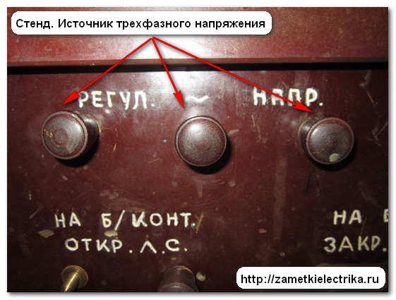 cheredovaniye_faz_чередование_фаз_4