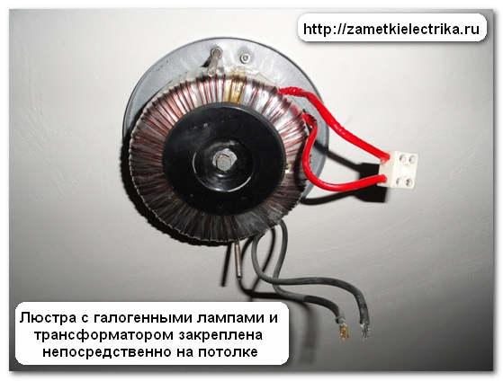 kak_povesit_lyustru_как_повесить_люстру_17