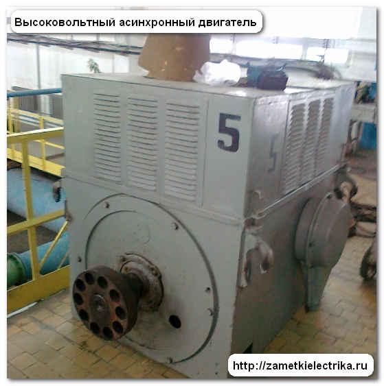 Может ли электрик работать электромонтажником