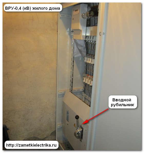 Схема электропроводки частного дома 380в 15квт