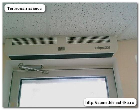 sxema_elektroprovodki_схема_электропроводки_17