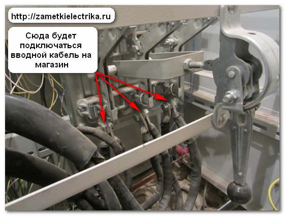 sxema_elektroprovodki_схема_электропроводки_3