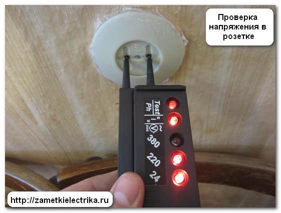 ukazatel_napryazheniya_kontakt-55em_указатель_напряжения_контакт-55эм_12