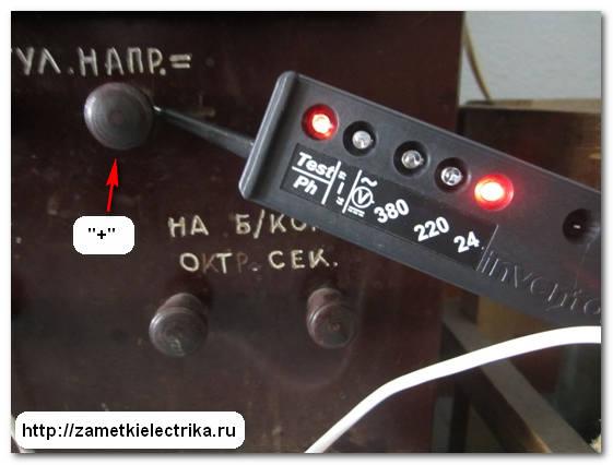 ukazatel_napryazheniya_kontakt