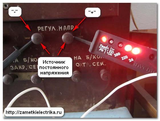 ukazatel_napryazheniya_kontakt-55em_указатель_напряжения_контакт-55эм_16