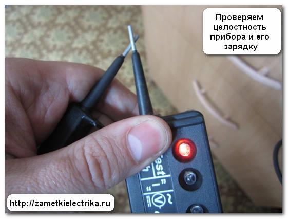 ukazatel_napryazheniya_kontakt-55em_указатель_напряжения_контакт-55эм_17