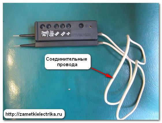 ukazatel_napryazheniya_kontakt-55em_указатель_напряжения_контакт-55эм_2