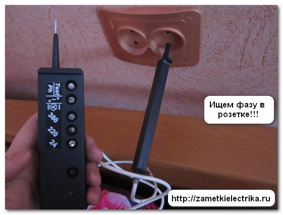 ukazatel_napryazheniya_kontakt-55em_указатель_напряжения_контакт-55эм_21
