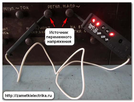 ukazatel_napryazheniya_kontakt-55em_указатель_напряжения_контакт-55эм_7