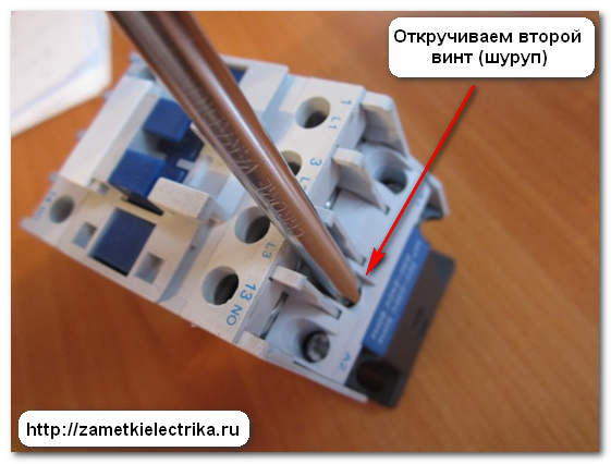 magnitnyj_puskatel_pml-1100_магнитный_пускатель_пмл-1100_14