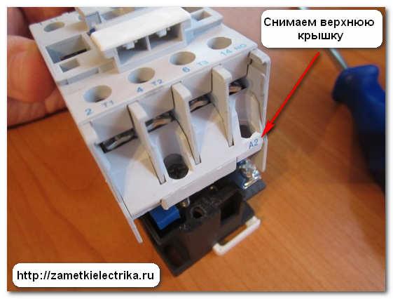 magnitnyj_puskatel_pml-1100_магнитный_пускатель_пмл-1100_15