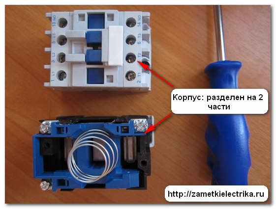 magnitnyj_puskatel_pml-1100_магнитный_пускатель_пмл-1100_16